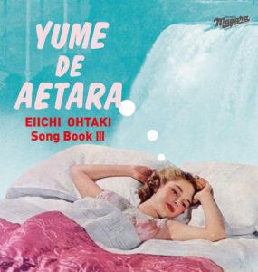 """""""Yume de Aetara"""""""