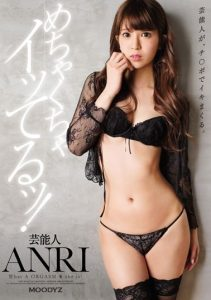 Anri Sakaguchi