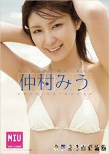 Cựu thần tượng ống đồng Miu Nakamura được đồn đoán sẽ ra mắt phim AV vào cuối năm nay